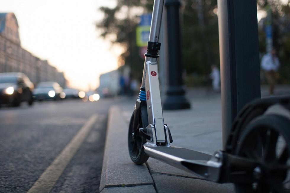Hulajnoga elektryczna - nowoczesny środek transportu
