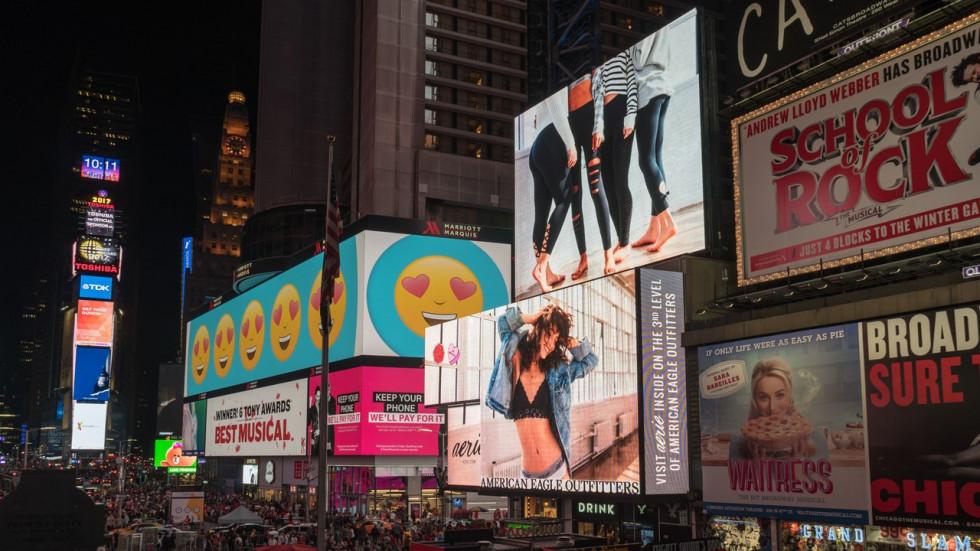 Rozwiązania digital signage – poznaj innowacyjny kanał reklamowy